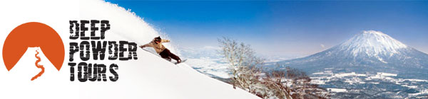 All expenses paid holiday for two to Niseko, Japan